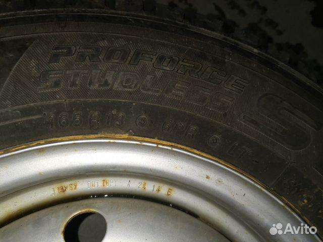 Wheels, tires, rubber, kit