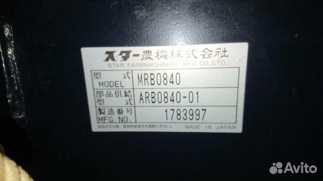 Японский песс-подборщик 89044991943 купить 6