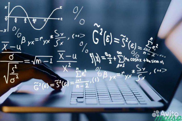 Помощь студенту в высшей математике найти вероятность задачи с решением