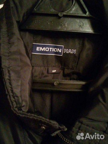 Куртка мужская 89051795054 купить 2