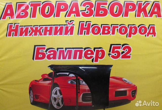 89524408730 Mercedes Benz C class w204 Крыло переднее левое