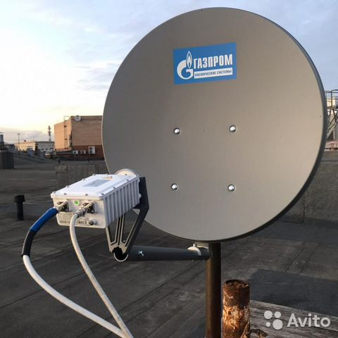 газпром интернет спутниковый цена оборудования москва