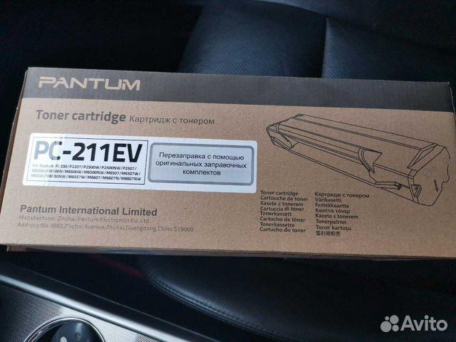 Cartridge 89245582888 buy 1