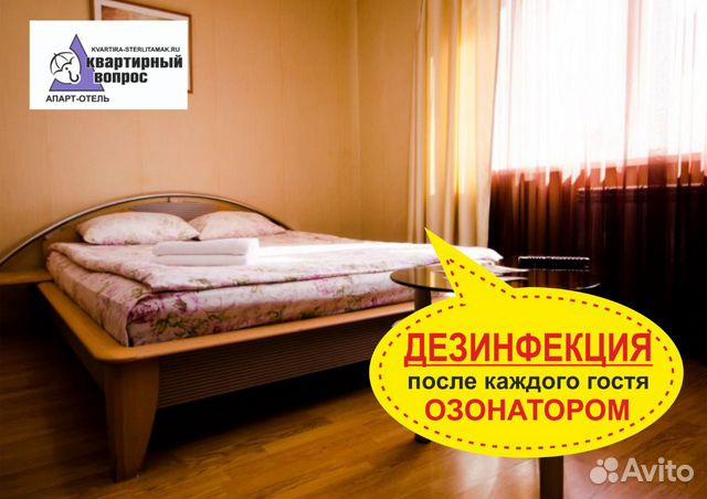 1-к квартира, 35 м², 1/9 эт. купить 1