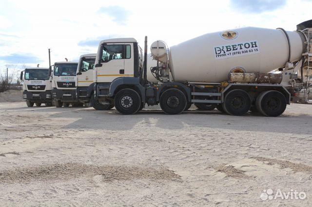 Куплю бетон от производителя неразрушающий метод контроля бетона москва
