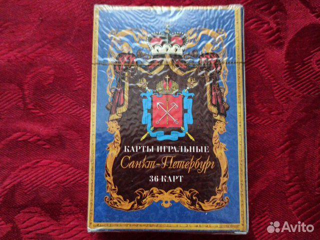 Игральные карты  89525202196 купить 2