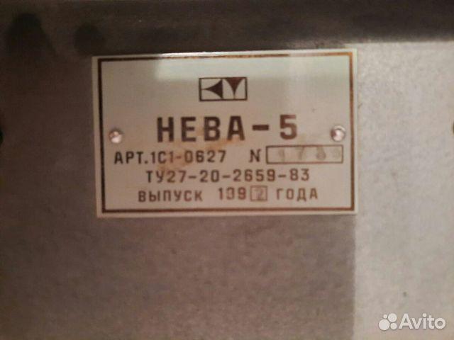 Вязальная машина Нева -5 89206023383 купить 5