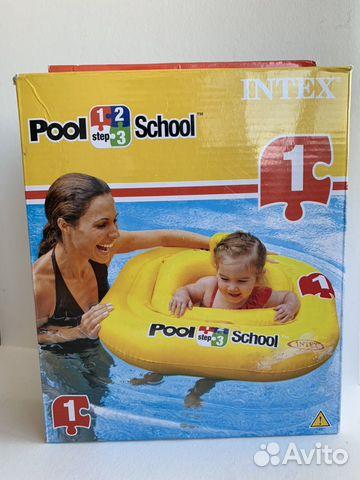 Круг-плот для плавания 89113248380 купить 2