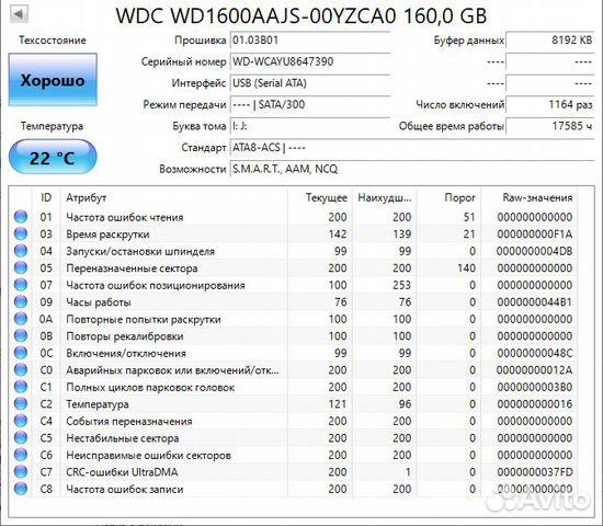 Компьютер 89188871297 купить 2