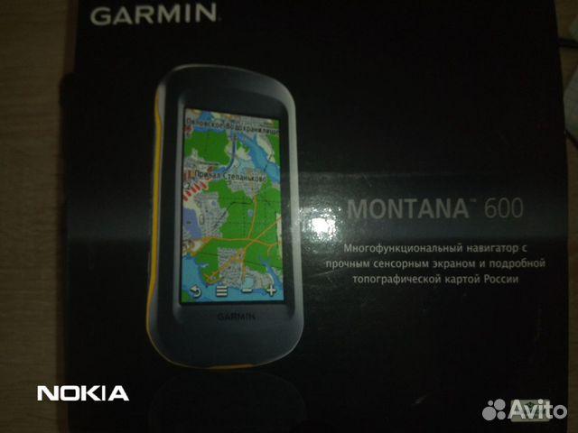 Navigator  89131696981 buy 1