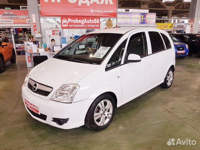 Opel Meriva, 2007 89534550444 купить 1