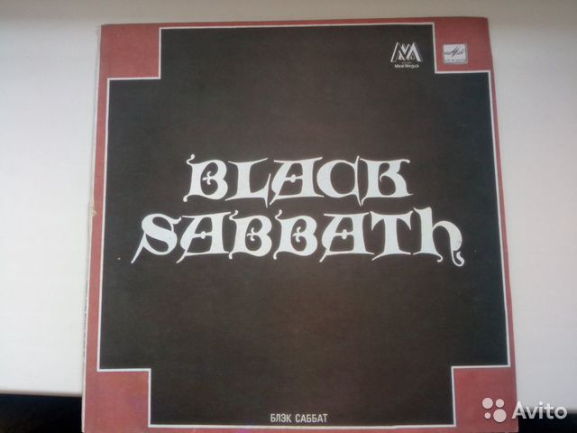 Black Sabbath  89178353407 купить 1