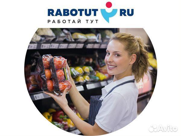 Работа в боровск как соблазнить молодую девушку на работе