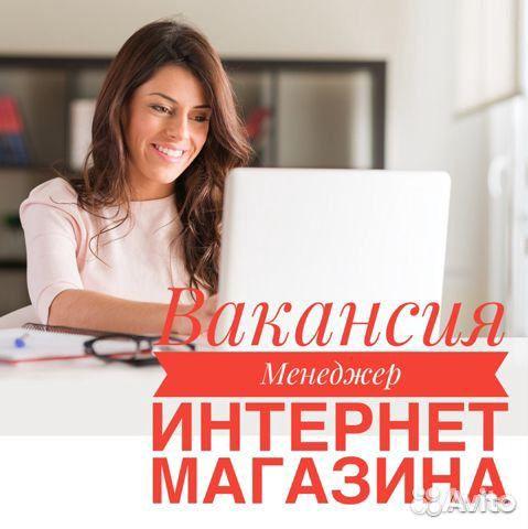 Удаленная работа в интернет иркутск сигма 17 freelancer