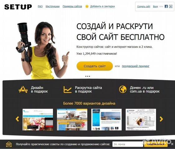 Создание сайтов старый оскол надежда страховая компания официальный сайт осаго онлайн