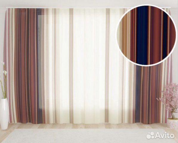Комплект шторы и тюль  89643533474 купить 3