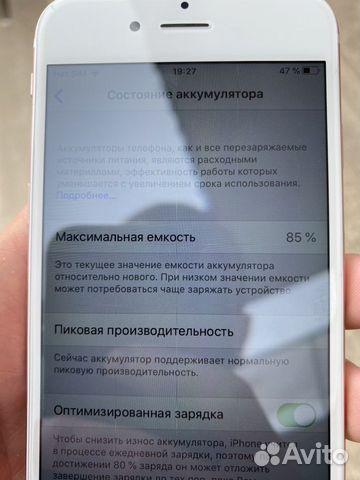 iPhone 6S  89141274096 купить 6