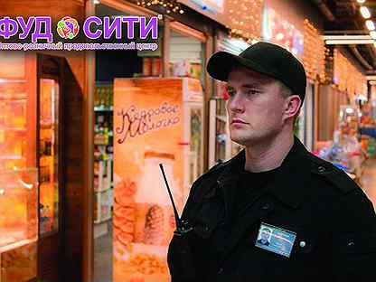 Охранник в караоке клуб вакансии москва ночной клуб легенда в москве
