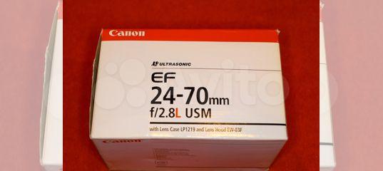 Canon EF 24-70mm f/2.8L USM (новый)