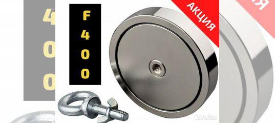 Поисковый магнит F400 (суперсила 450 кг) купить в Воронежской области с доставкой | Хобби и отдых | Авито