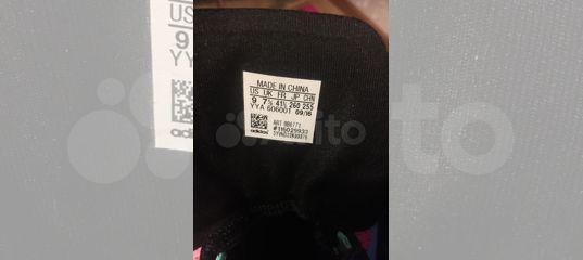 8e62bbbf Женские баскетбольные кроссовки adidas Stella spor купить в Республике  Татарстан на Avito — Объявления на сайте Авито
