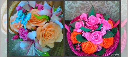 Купить цветы в заринске