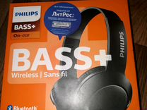 Наушники philips bass +