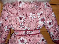 Зимний костюм в идеальном состоянии