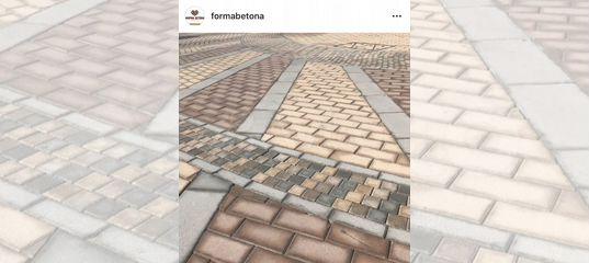Форма бетона анастасиевская сверла хилти по бетону купить
