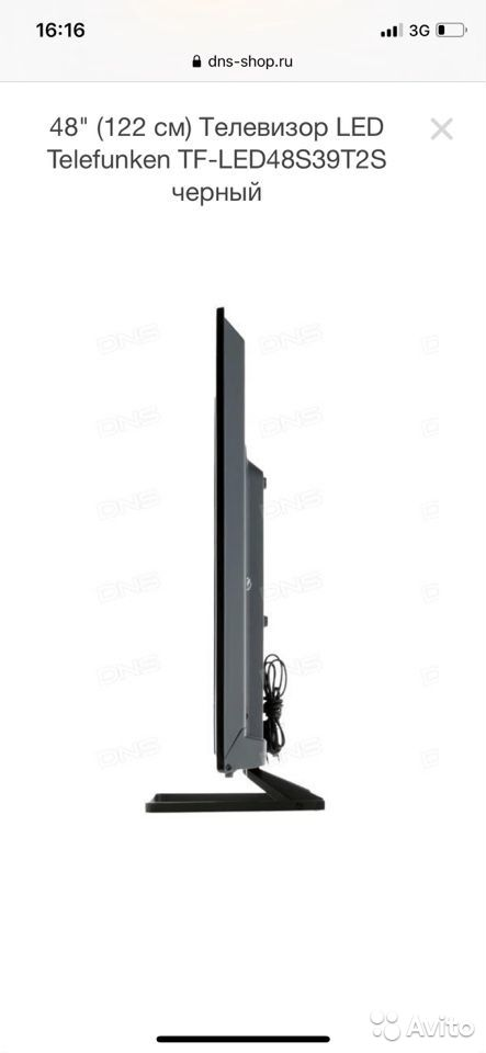 Продам телевизор telefunken tf-led48s39t2s  89144999935 купить 2