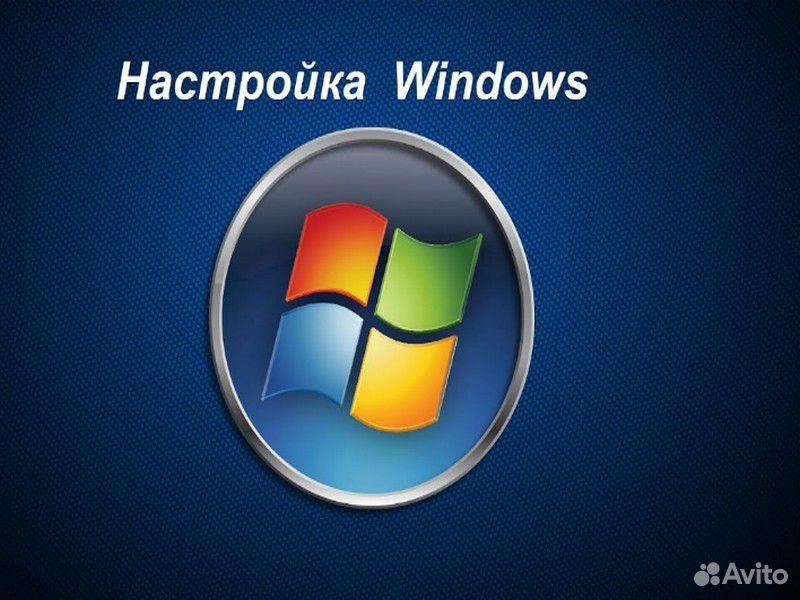Ремонт компьютеров Ноутбуков Установка Windows  89609563768 купить 4