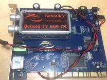 TV/FM тюнер Behold TV 609 FM