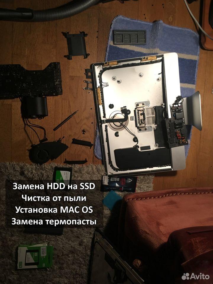 Ремонт Ноутбуков Ремонт Компьютеров На Дому. Прайс  89650358034 купить 9