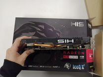 Видеокарта Radeon RX480 4gb