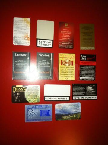 Карточки из сигарет купить как запустить электронную сигарету одноразовую