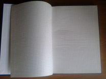 Тетради в твердом преплете А4,клетка,144 листа