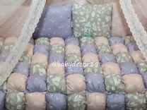 Бортики одеяло Бомбон