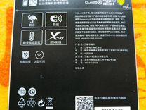 Новая оригинальная Карта памяти Самсунг-32Гб/10кл