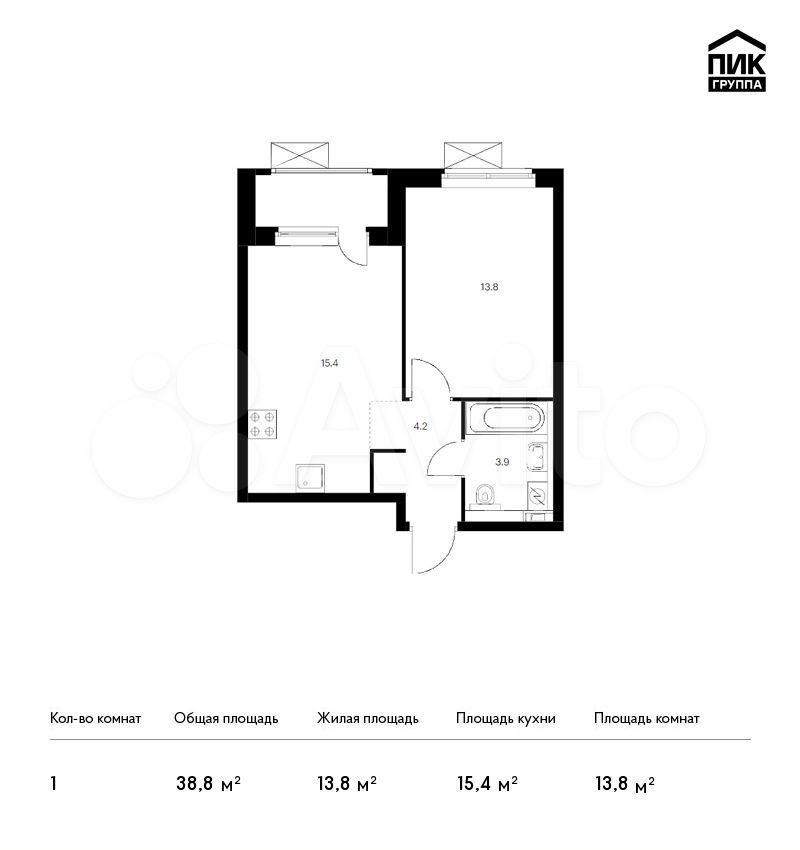 1-к квартира, 38.8 м², 4/25 эт.  89587861274 купить 1