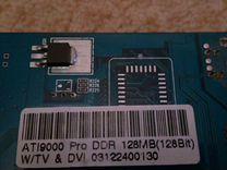 Видео карта ATI9000pro