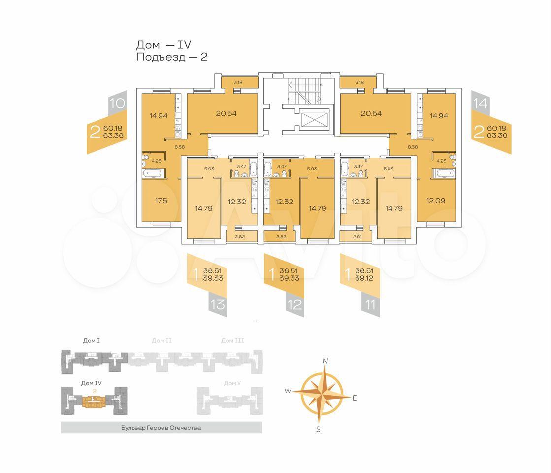2-к квартира, 63.4 м², 3/10 эт.  88452987025 купить 2