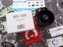 Сирена MS-100
