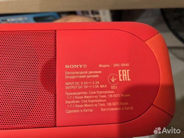 Беспроводная колонка Sony SRS-XB40 Новая