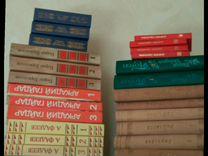 Книги, собрание сочинений