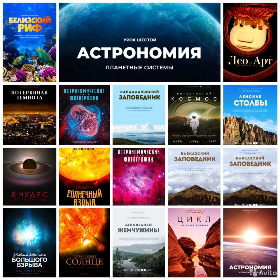 Виртуальная энциклопедия