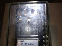 Реле рп-11 110В новое