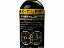 Моторное масло polymerium xpro1 от 1 л до 208 л