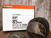 Canon 85 mm f1.2 II USM