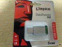 Kingston DT50 USB 3.1/3.0 объем 16Gb