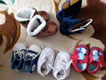 Пинетки и разная другая обувь